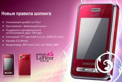 Samsung D980 DuoS La Fleur