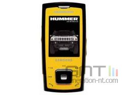 Samsung e900 hummer small