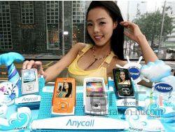 Samsung e900 nouveaux coloris 001 small