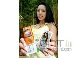 Samsung e900 nouveaux coloris 002 small