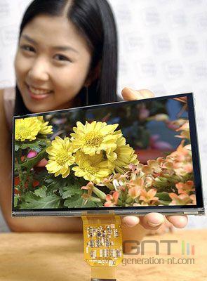 Samsung ecran mobiles 7 pouces