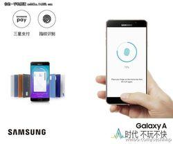 Samsung Galaxy A9 (3)