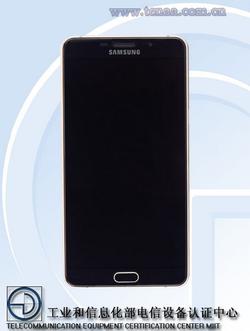 Samsung Galaxy A9 Pro (1)