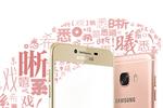 Samsung Galaxy C5 logo