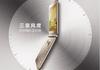 Samsung Galaxy Folder 2 : nouveaux visuels pour le smartphone à clapet, en attendant un lancement imminent