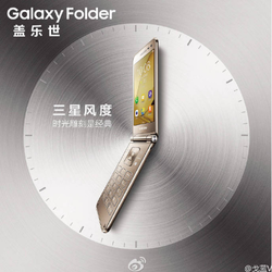 Samsung Galaxy Folder 2 (1)
