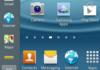 Samsung Galaxy S III : Android 4.1.2 arrive avec de nombreuses fonctionnalités