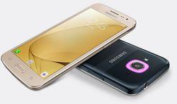 Samsung Galaxy J2 2016 (2)