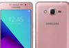 Samsung officialise son Galaxy Grand Prime+ / Galaxy J2 Prime pour l'entrée de gamme