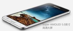 Samsung Galaxy J3 (2)