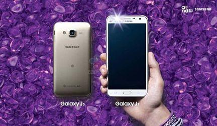 Samsung Galaxy J5 J7