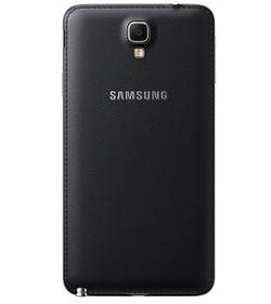 Samsung Galaxy Note 3 Neo dos