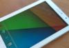 Test : Samsung Galaxy Note 8.0, la meilleure tablette 8 pouces ?