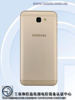 Samsung Galaxy On5 SM-G5700 (2)