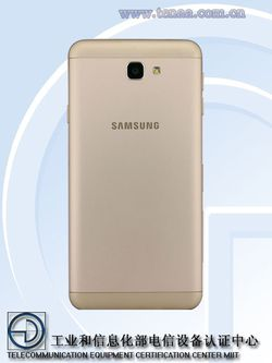 Samsung Galaxy On7 SM-G6100 (2)