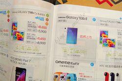 Samsung Galaxy Tab E (4)