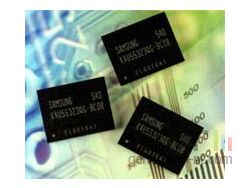 Samsung gddr4 memory small