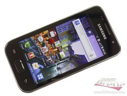 Samsung I9003 Galaxy SL avant