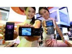 Samsung itu telecom world 2006 small