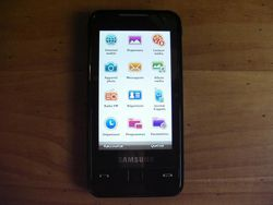 Samsung Player Addict 17a