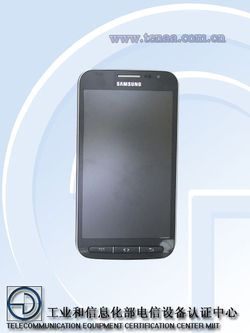 Samsung S4 Active Mini 01