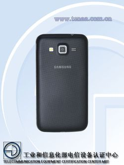 Samsung S4 Active Mini 02