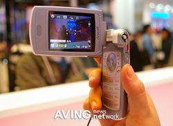 Samsung sch b750