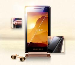 Samsung_SCH.W2013_chick_kitsh_Chine-GNT_c