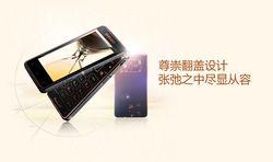 Samsung_SCH-W2013-GNT