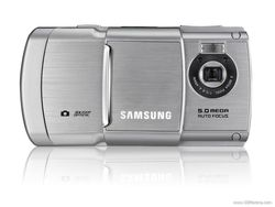 Samsung SGH G810 arri