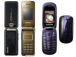 Samsung SGH L310 SGH L320