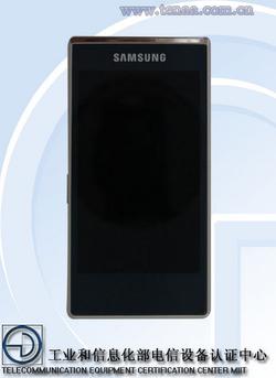 Samsung SM-G9198 1