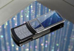 Samsung_Soul_1