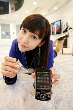 Samsung sph m4650 2