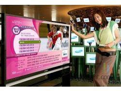 Samsung tv acap 56 pouces small