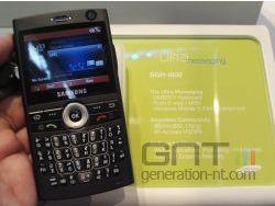 Samsung Ultra Messaging