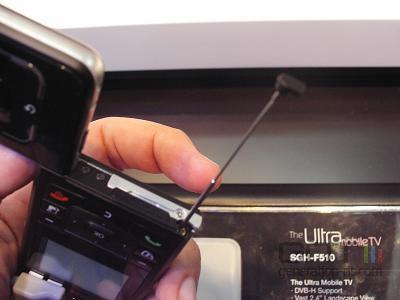 Samsung ultra mobiletv