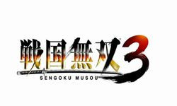 Samurai Warriors 3 - logo