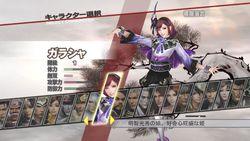 Samurai Warriors 3Z - 5