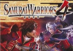 Samurai Warriors 4 - vignette