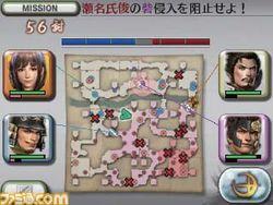 Samurai Warriors Chronicles - 3