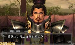 Samurai Warriors Chronicles 3DS - 6