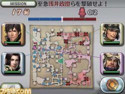 Samurai Warriors Chronicles - 6