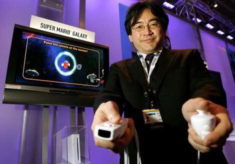 Satoru Iwata (Small)