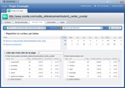 SeeUrank Suite screen2