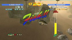 Sega Bass Fishing (2)