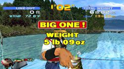 Sega Bass Fishing (4)