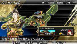 Sengoku Basara Chronicle Heroes (11)