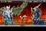 Sengoku Basara Chronicle Heroes (14)