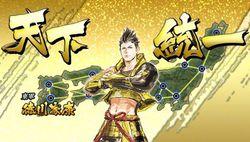 Sengoku Basara Chronicle Heroes (15)